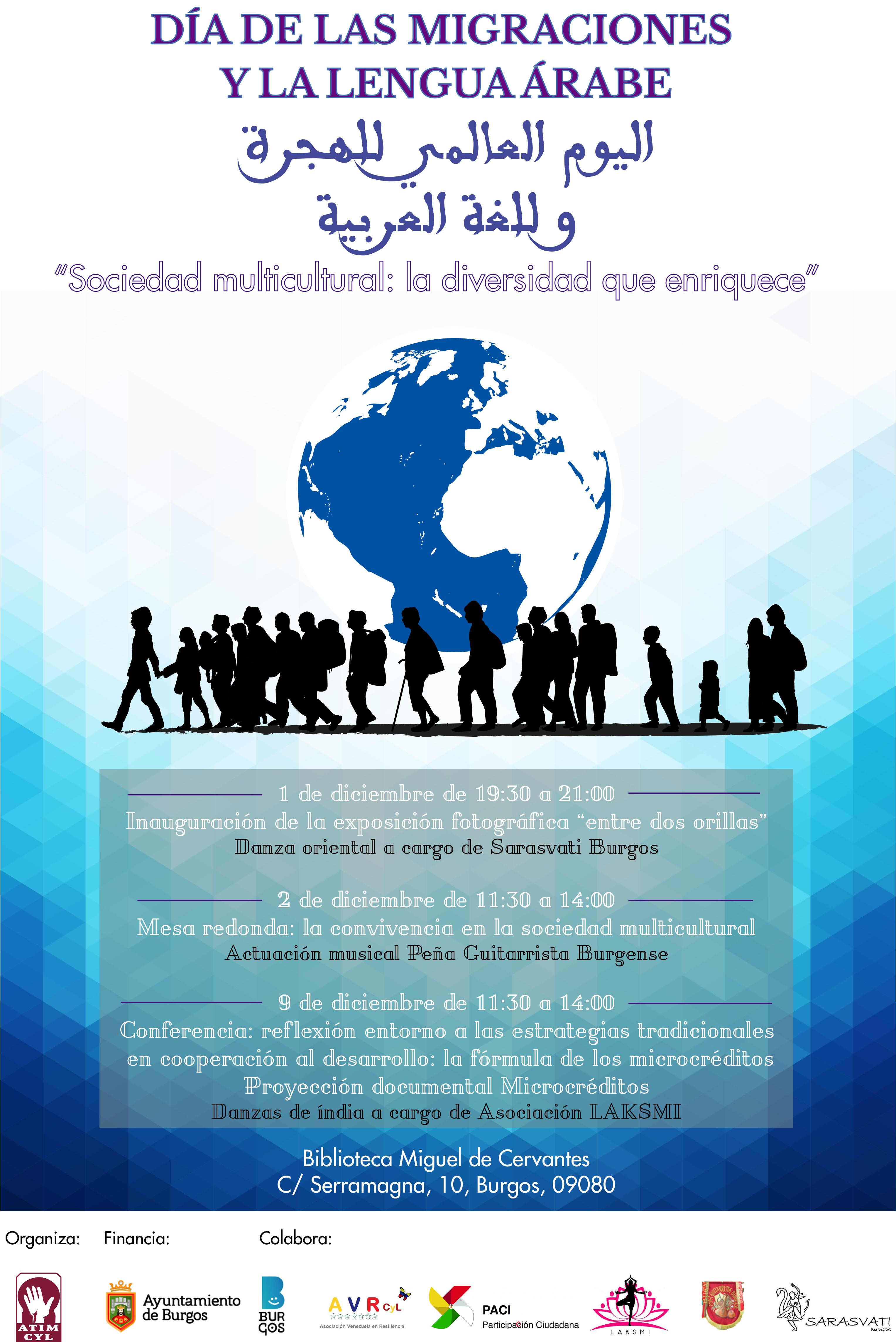 Cartel migraciones nuevo.jpg