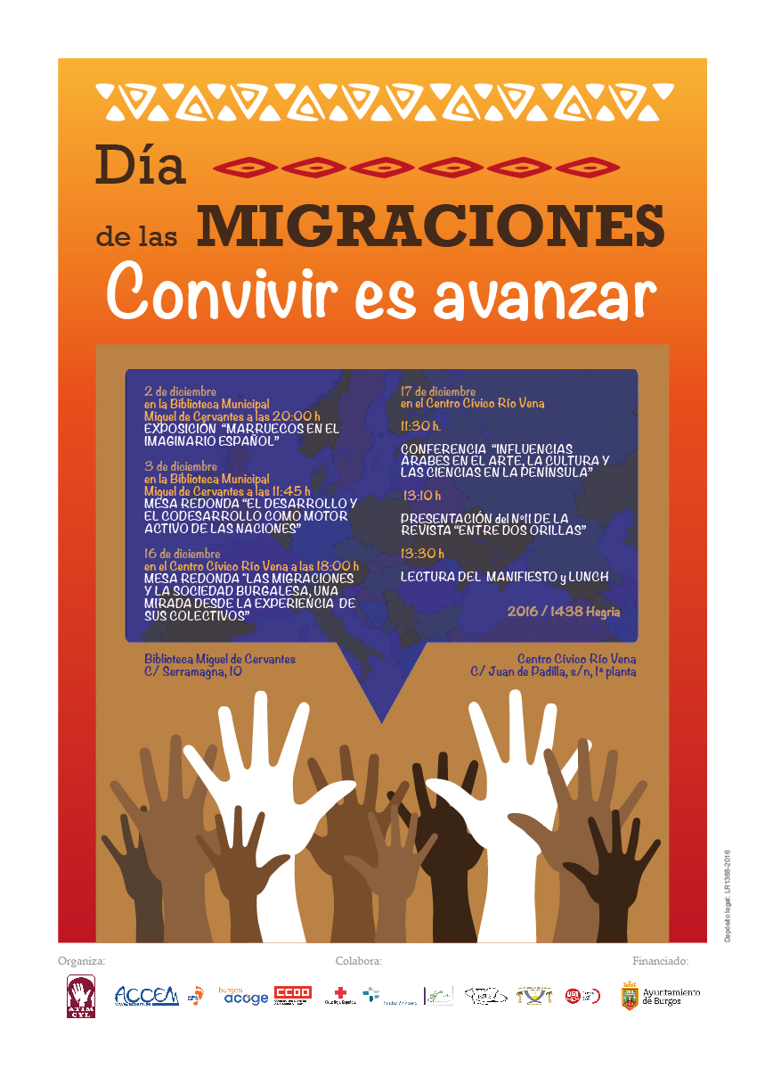 Migraciones-facebook d+¡a de las migraciones 2016.jpg